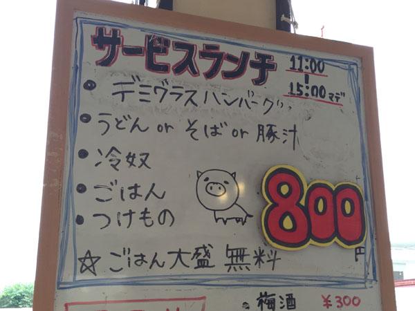 nanairo3-1