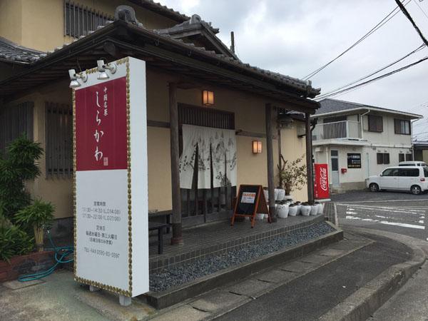 sirakawa7-1