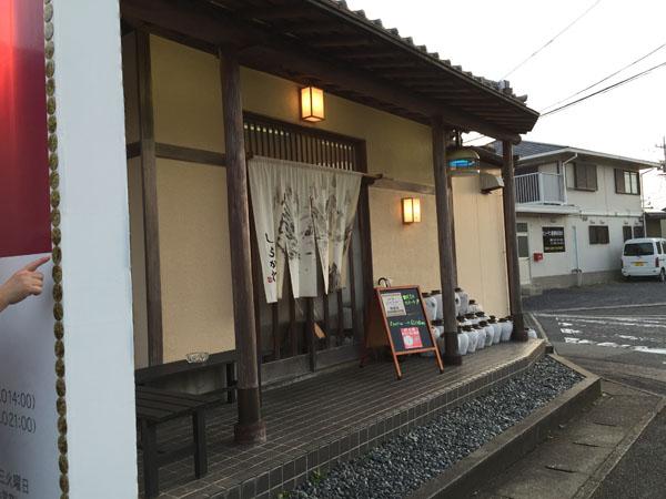sirakawa8-1