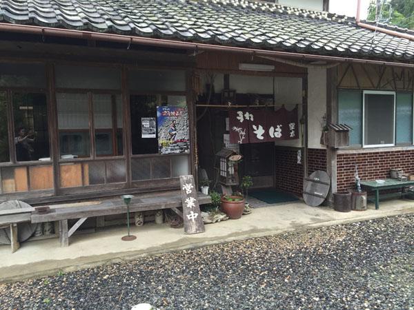 utugi3-1