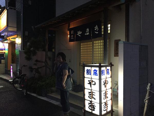 yamaki62-1
