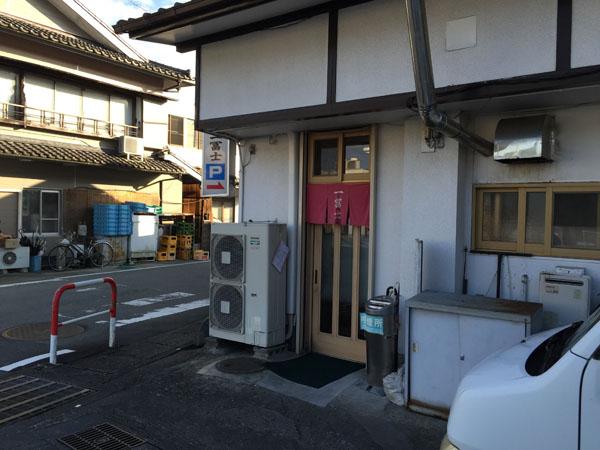 itifuji2-1