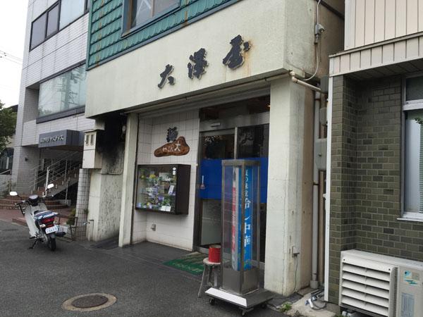 oosawa10-1