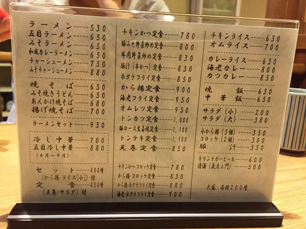 oosawa11-2
