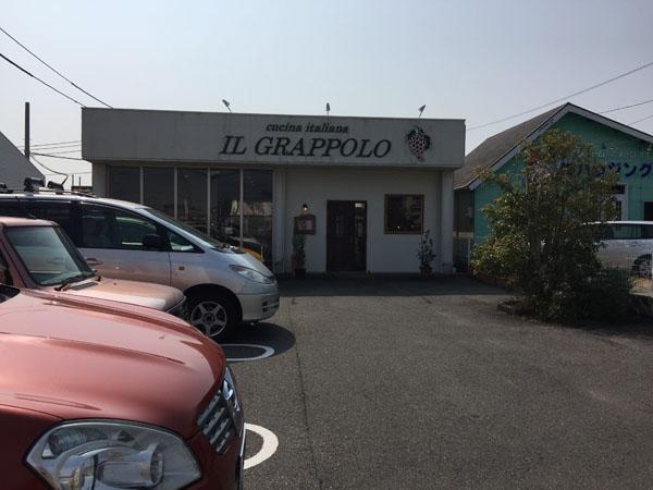 ilgrappolo1-1