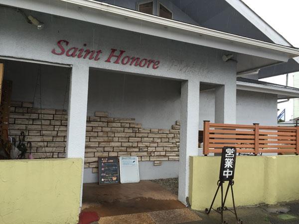 saint1-1