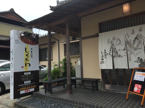 sirakawa12-1