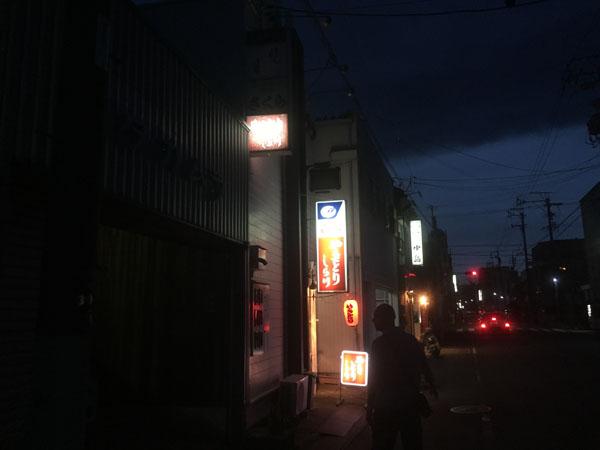 sirakaway1-1