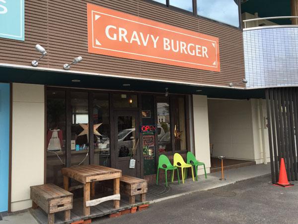 gravy1-1
