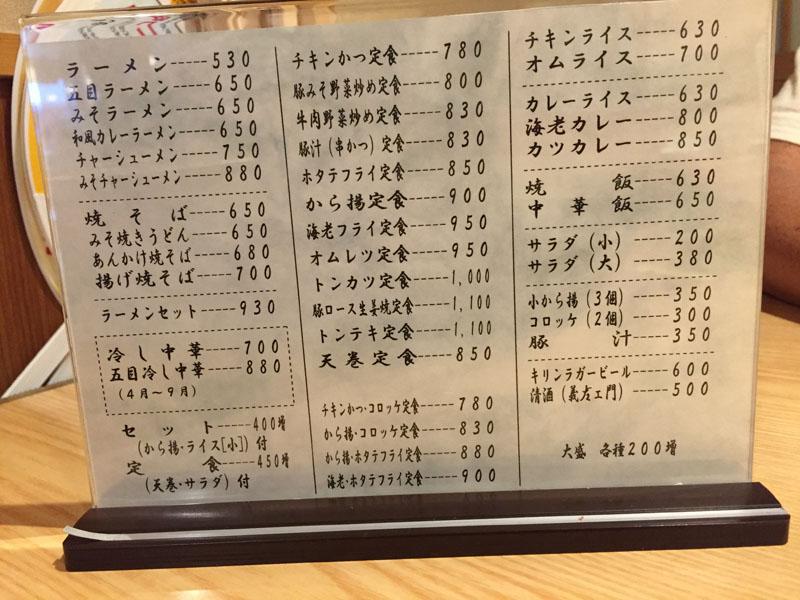 oosawa15-1