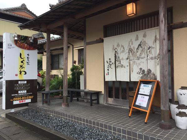 sirakawa13-1