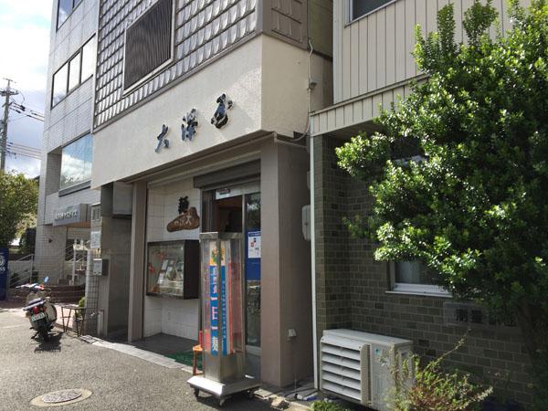 oosawa19-1