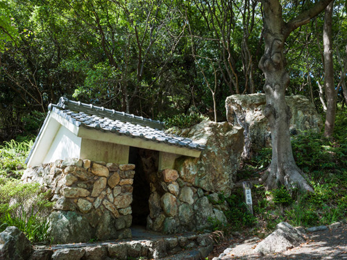 oumuiwa