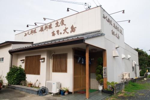 Oshima_1