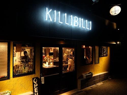 killibilli