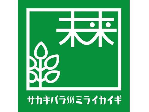 sakakibaramirai