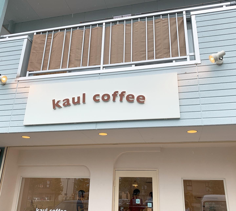 コーヒー カウル